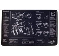 Glock Gunsmith's Bench Mat